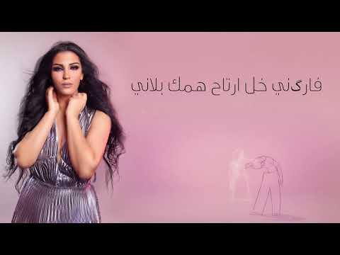 Saif Nabeel   Qalb Thane Official Video   سيف نبيل   قلب ثاني   فيديو كليب حصري   YouTube