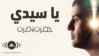 Hamza Namira - Ya Seedi | حمزة نمرة - يا سيدي