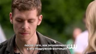 Клаус и Кэролайн, Дневники Вампира - 7 серия 4 сезон, отрывок (rus sub)
