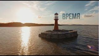 Роман Бестселлер   ВРЕМЯ (OFFICIAL VISUAL 2019)
