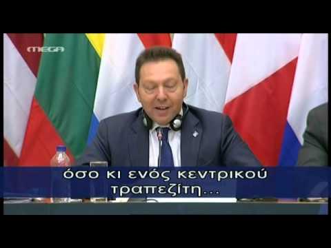 Στουρνάρας: Παραμένω υπουργός Οικονομικών