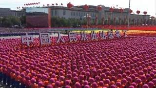 06 Civilian Parade [China's National Day, Chinese Military Parade 2009]