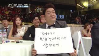 2016 KBS 연예대상 2부 - 이현정 - '코미디 부문 여자 우수상' 수상. 20161224