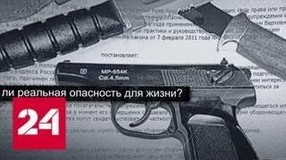 Расследование Эдуарда Петрова. Защити себя сам - Россия 24