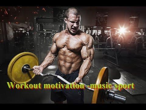 ♕-ЛУЧШАЯ МУЗЫКА ДЛЯ ТРЕНИРОВОК-♕-motivation sport! 2018
