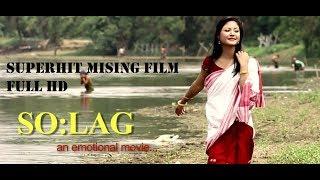 SO:LAG II Full Movie HD II  New Mising Film   2017
