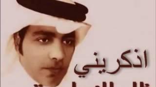 تحميل و مشاهدة حزين خالد الزواهره MP3
