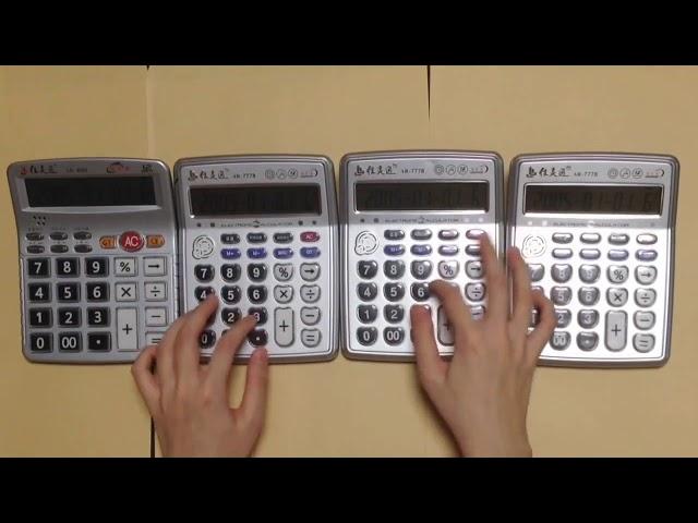 Super Mario на калькуляторах