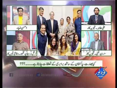 Pakistan Ki Awaaz 03 05 2017