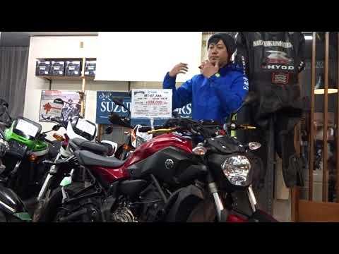 MT-07/ヤマハ 700cc 山形県 SUZUKI MOTORS