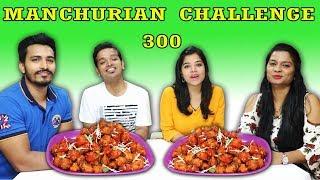 300 MANCHURIAN CHALLENGE | MANCHURIAN EATING COMPETITION | मंचुरियन ईटिंग चॅलेंज