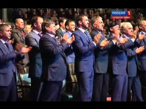 Макка Межиева и Рамзан Кадыров - Сан сийлахь Даймох