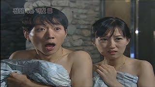 [서프라이즈] 장윤정 서프라이즈 단역 시절! 모르는 남자와 호텔 방에서 하룻밤을?