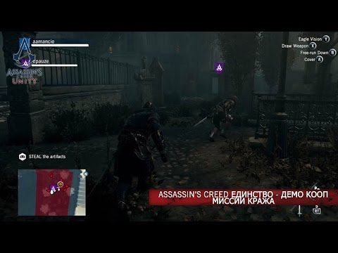 Видео № 1 из игры Assassin's Creed: Единство (Unity) [PC]
