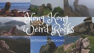 Hong Kong Weird Rocks - Famous Rocks - amazing rocks