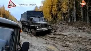 Водить по русски 03.08.2015