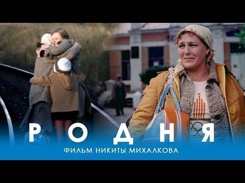 Les stimulants féminins dans les pharmacies novokouznetska