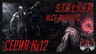 S.T.A.L.K.E.R. - NLC7 build 3.0 ч.12 Черный ящик из БТРа для Шерстюка и прочие похождения Меченного!