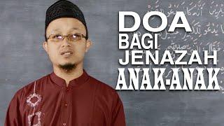 Serial Kajian Anak (48): Doa Bagi Jenazah Anak Kecil - Ustadz Aris Munandar, M.P.I.