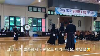 숭굴랑 검도 3급 심판자격심사 응시기 - 불합격 ???? (190616) feat.박준현