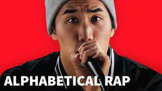 Rap but every word starts with the next letter of the alphabet | Andrew Huang