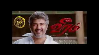 "Ajith's New Movie Teaser ""Veeram"" - Produced by M/s Vijaya Productions, Chennai. INDIA."