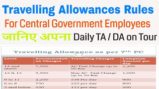 7th Pay TA/DA Rules for Central Government Employees, Daily TA DA for Employees _7th Pay Commission
