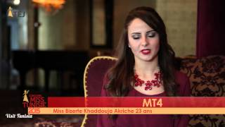 Khaddouja Akriche Miss Tunisie 2015 contestant introduction