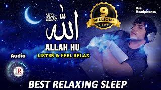 اغاني طرب MP3 Relaxing Sleep, ALLAH HU, Listen & Feel Relax, Background Nasheed Vocals Only, Islamic Releases تحميل MP3