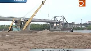 Новости Самары. Строительство Фрунзенского моста