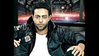تحميل و مشاهدة Tamer Ashour - Ah Men ElMaktob   تامر عاشور - اه من المكتوب عليا MP3