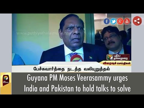 Guyana-PM-Moses-Veerasammy-urges-India-and-Pakistan-to-hold-talks-to-solve-issues