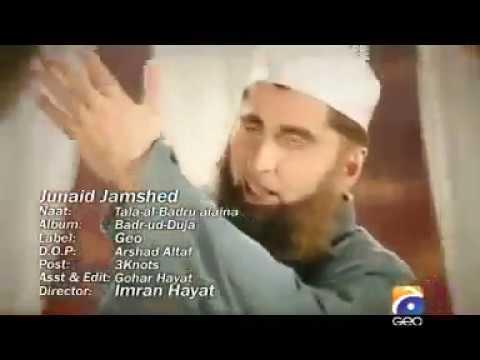 Tala Al Badru Alaina  Junaid Jamshed New style flv.on my channel ya Allah