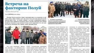 """Анонс газеты """"Приуралье"""" № 8 21 02 2019"""