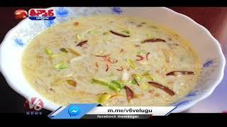 Covid 19 Effect on Ramadan Celebrations | V6 Teenmaar News