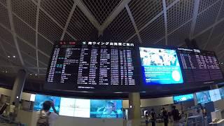 成田空港GoPro散歩第1ターミナル4階2018年8月