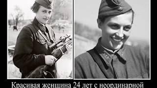 Ангелы мщения  Женщины снайперы