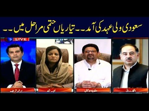 Power Play   Arshad Sharif   ARYNews   13 February 2019