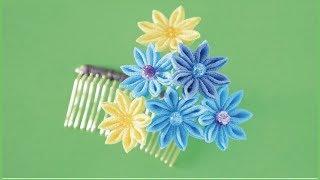 つまみ細工の基本2 DIY Kanzashi Flower【髪飾り】剣つまみのかんざしコーム
