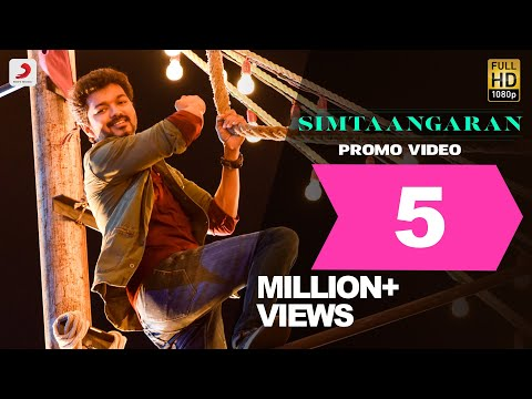 Download Sarkar - Simtaangaran Video Promo | Thalapathy Vijay | A .R. Rahman | A.R Murugadoss HD Mp4 3GP Video and MP3