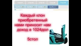 Маркетинг Легко-Гарант от 18.07.17г. Канал Елены Николаевой!