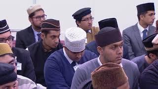 2017 (Waqifin-e Nau Khuddam – 26. November)