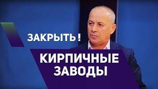 Интервью с министром природных ресурсов и экологии РД Набиюлой Карачаевым
