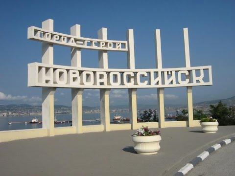 Новороссийск. Достопримечательности и что посмотреть в городе и окрестности
