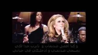 My Same - Adele -  مترجمة للعربية