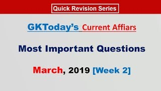 March 2019 Week 2(8-13 March) Current Affairs[English]