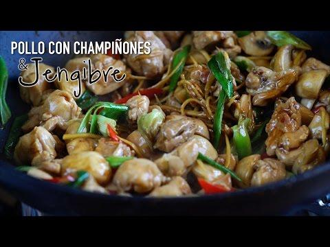 Salteado de pollo con champiñones y jengibre - Stir Fry Chicken with Mushroom l Kwan Homsai