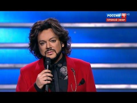 Филипп Киркоров - О любви | Концерт ко Дню сотрудника ОВД от 10.11.16