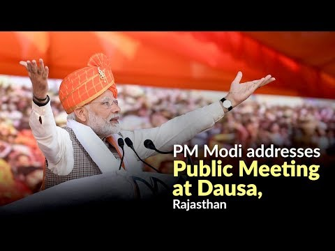 PM Modi addresses Public Meeting at Dausa, Rajasthan