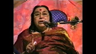 "Navaratri Puja: ""Vuestras cualidades probarán la verdad de Sahaja Yoga"" thumbnail"